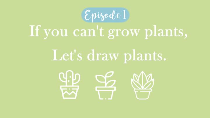Let's draw plants – episode1